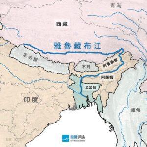 12/8 中國打算蓋個超大水壩,會如何影響印度呢?