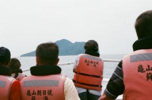 [Podcast] 敏迪散步-宜蘭歸宜蘭,山島龜山島