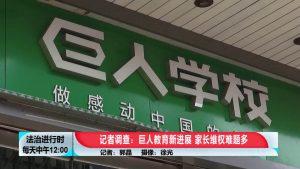 9/9 限遊戲令落實第一週,中國未成年孩童都還好嗎
